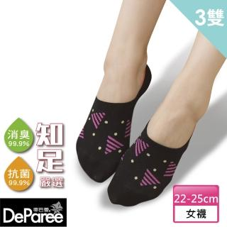 【蒂巴蕾】知足嚴選抗菌消臭隱形超深口棉襪-繽紛三角(3入)