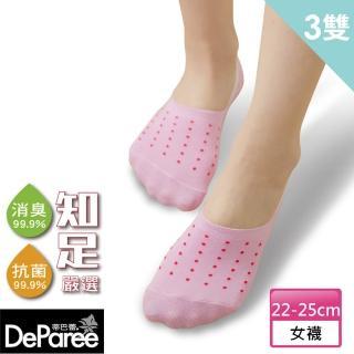 【蒂巴蕾】知足嚴選抗菌消臭隱形超深口棉襪-水玉點點(3入)