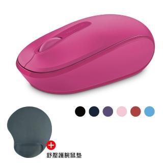 【Microsoft微軟】1850無線行動滑鼠(送護腕舒適鼠墊)/