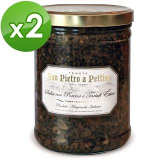 【義大利松露獵人San Pietro】義大利頂級牛肝菌黑松露醬2罐組