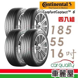 【Continental 馬牌】ComfortContact 6 舒適寧靜輪胎_四入組_185/55/16(CC6)