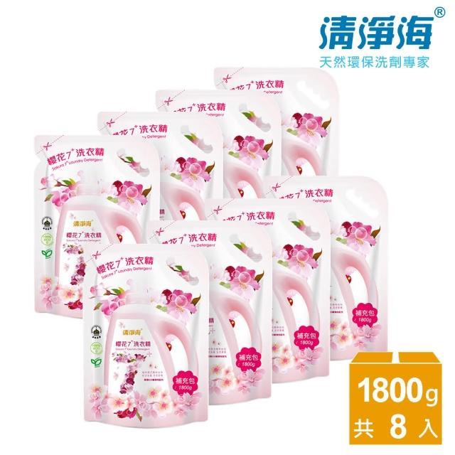 【清淨海】櫻花7+系列洗衣精補充包 1800g(箱購8入組)