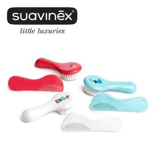 【奇哥】Suavinex 寶寶梳子二入組(3色選擇)