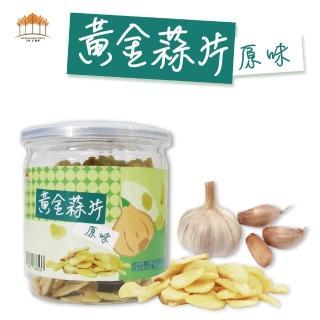 【五桔國際】黃金蒜片(80g/罐)