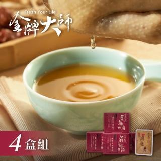 【金牌大師】原味滴雞精4盒