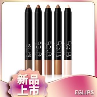 【韓國 E-glips】勾魂奪光閃耀亮眼筆