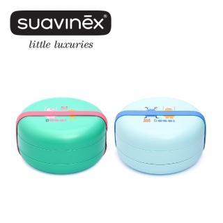 【奇哥】Suavinex 小怪獸雙層便當盒(2色選擇)