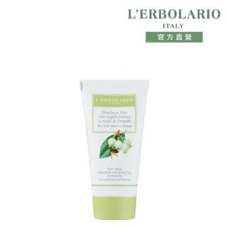 【L'ERBOLARIO 蕾莉歐】綠泥蜂膠調理面膜50ml(面膜)