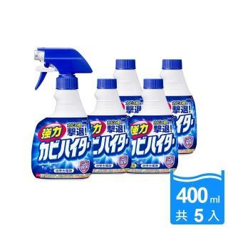 【魔術靈】日本原裝去霉劑1+4件組(噴槍瓶400ml+更替瓶400mlx4入)/