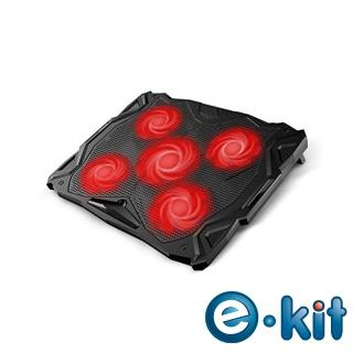 【e-Kit 逸奇】11cm紅光五風扇_酷涼筆電散熱墊 CKT-K11(17吋以下皆可使用)