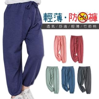 【JoyNa】兒童長褲 防蚊褲 竹節棉薄款睡褲燈籠褲 縮口褲(2件入)