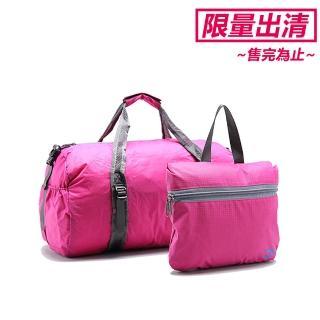 【B.F.】樂天簡約折疊式收納防潑水旅行袋 小款(共6色)