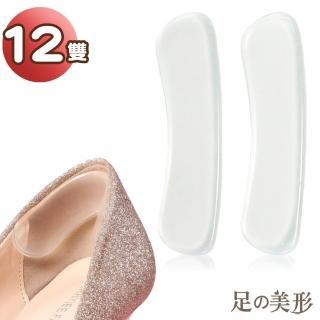【足的美形】透明矽膠後跟貼(12雙)