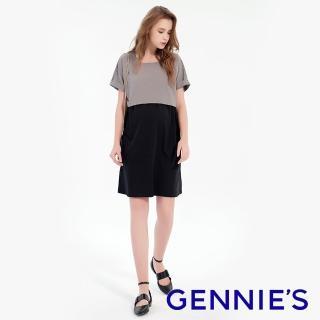 【Gennies 奇妮】層次後開衩假二件洋裝(灰黑T1F02)