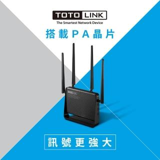 【TOTOLINK】A950RG AC1200 雙頻Giga超世代WIFI路由器 分享器(百萬熱銷 PA放大功率 訊號穿牆高穩定)