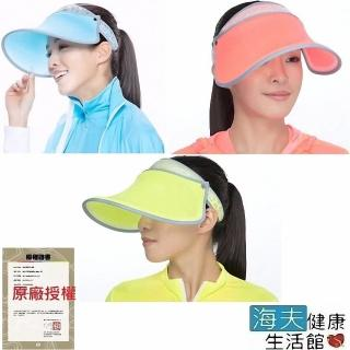【海夫健康生活館】HOII授權 SunSoul后益 VVIP限定 施華洛世奇水晶 水鑽冰冰帽