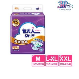 【包大人】棉柔透氣 黏貼型成人紙尿褲/尿布 箱購(M 16片x6包)