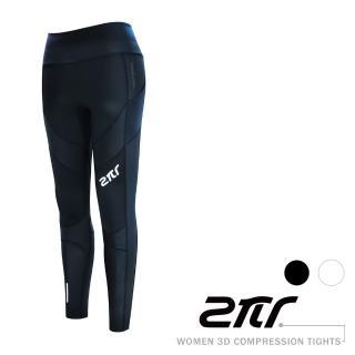 【2PIR】女款3D立體支撐壓力褲(皓月白)