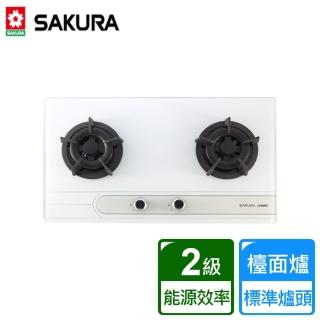 【SAKURA 櫻花】二口小面板易清檯面爐(G-2522G)