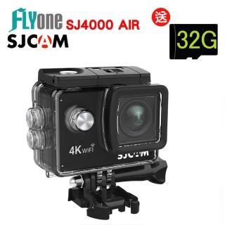 【FLYone】SJCAM SJ4000 AIR 4K WIFI防水型 運動攝影/行車記錄器(原廠公司貨)