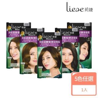 【莉婕】頂級涵養髮膜染髮霜(共5色可選)