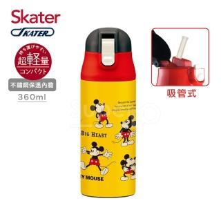 【Skater】不鏽鋼保溫吸管瓶360ml(米奇Cheerful)