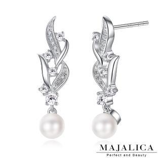 【GIUMKA】925純銀 珍珠花戀 純銀耳環 一對價格 PF6213