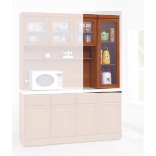 【H&D】樟木色1.3尺上櫃(樟木色 1.3尺 上櫃)