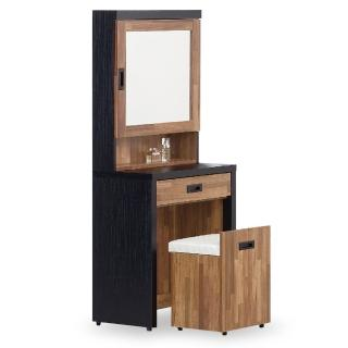 【時尚屋】岩崎積層木2尺鏡台-含椅子 G18-001-5(免運費 免組裝 臥室系列 鏡台)