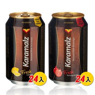 【Karamalz】卡麥隆黑麥汁_檸檬+紅石榴(330ml*24入+330ml*24入)