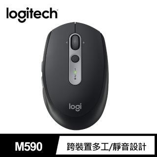 【Logitech 羅技】M590 多工靜音無線滑鼠