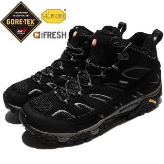 MERRELL 越野鞋 Moab 2 MID GTX 男鞋 戶外 登山  防水 耐磨 黃金大底 高筒 黑灰 [ML06061]