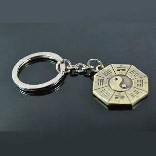 【PUSH!】太極八卦 鑰匙圈 鑰匙扣 B02