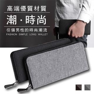 【G.SIN】男長夾 皮夾(手拿包 手機包 可放5.5吋iphone 零錢包 長皮包 信用卡夾 男用皮夾 男夾)