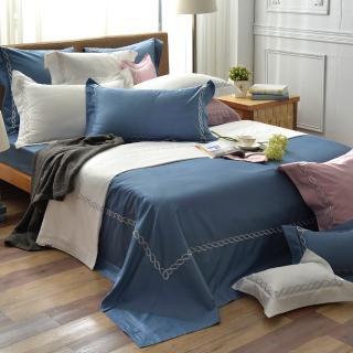 【La Belle】典雅風範 雙人長絨細棉刺繡被套床包組