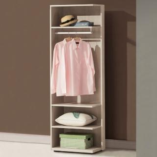 【Homelike】羽絲2尺開放式衣櫃