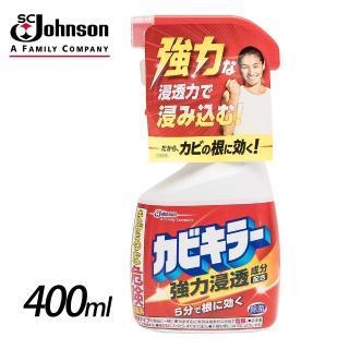 【SC Johnson】強力除霉噴劑(400g)