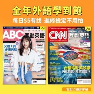 【myBook】互動學外語12個月兌換序號(語言學習)