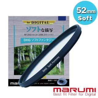【Marumi】52mm DHG Soft-Fantasy多層鍍膜夢幻柔焦鏡