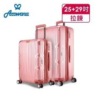 【Arowana】時光韻律25+29吋PC防爆拉鍊立體拉絲輕量旅行箱/行李箱(多色任選)