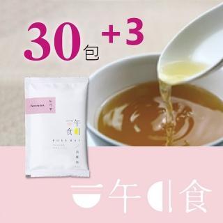 【一午一食】桃花韻滴雞精30入+贈3包(65ml/包-環保包裝)