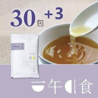 【一午一食】輕舒眠滴雞精30入+贈3包(65ml/包-環保包裝)