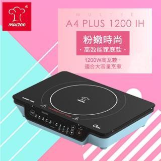 【MULTEE摩堤】A4 Plus 1200 IH智慧電磁爐(淺藍色)