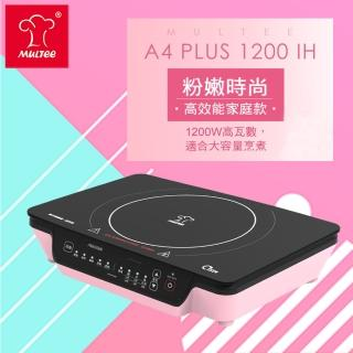 【MULTEE摩堤】A4 Plus 1200 IH智慧電磁爐(淺粉紅)