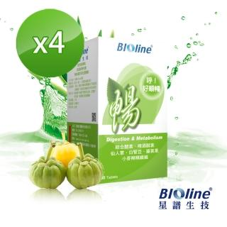 【BIOline星譜生技】暢!雙效順暢錠(30錠/盒x4)