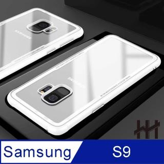【HH】鋼化玻璃手機殼系列 Samsung Galaxy S9 -5.8吋 - 防摔全包覆式-透明白邊(HPC-GPSSS9-TW)