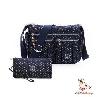 【冰山袋鼠】楓糖瑪芝-多夾層皺褶斜背包+零錢包2件組-幾何藍(5035)