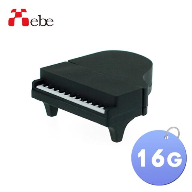 【Xebe集比】鋼琴造型USB隨身碟16G(造型USB送禮學生必備)/