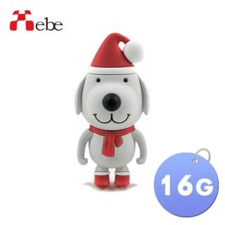 【Xebe集比】聖誕狗造型隨身碟16G(造型USB送禮學生必備)