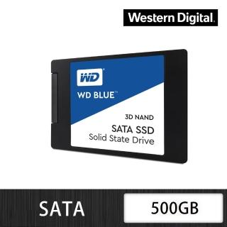 【WD 威騰】藍標 500GB 2.5吋 7mm SATA 3D NAND 固態硬碟(WDS500G2B0A)